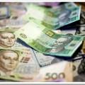 Осуществление реструктуризации государственного долга