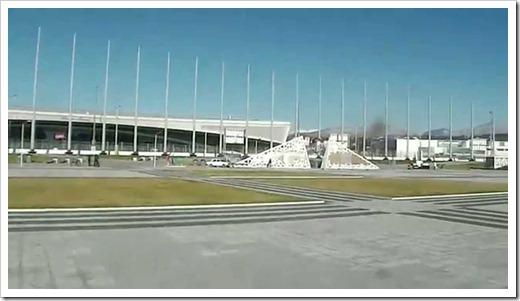 Главные спортивные арены