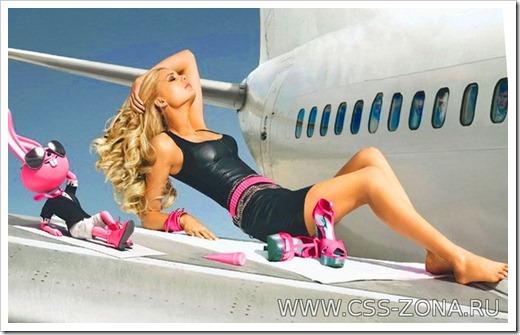 День для покупки авиабилета и регистрация на рейс