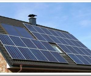 Элементы, которые служат для производства солнечных батарей