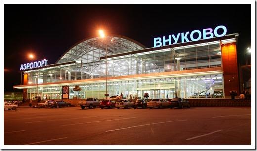 такси аэропорта Внуково