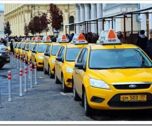 Такси встречает гостей аэропорта Шереметьево