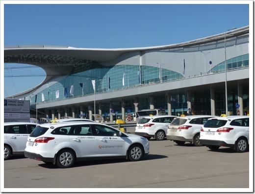 Такси из аэропорта Шереметьево