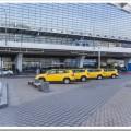 Трансфер в аэропорт Внуково на такси