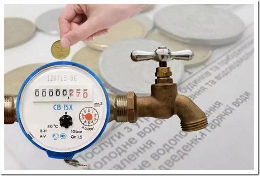 Почему рост цены на холодную воду составил в среднем 9%?