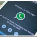 Почему в принципе рекомендуется пользоваться WhatsApp