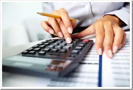 Упрощённая схема налогообложения