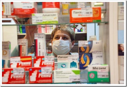 Аптеки в Интернете и Эконом-аптеки