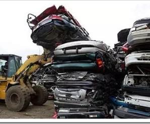 Популярные способы избавиться от автомобиля
