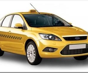 Дешевое такси городского округа Балашиха