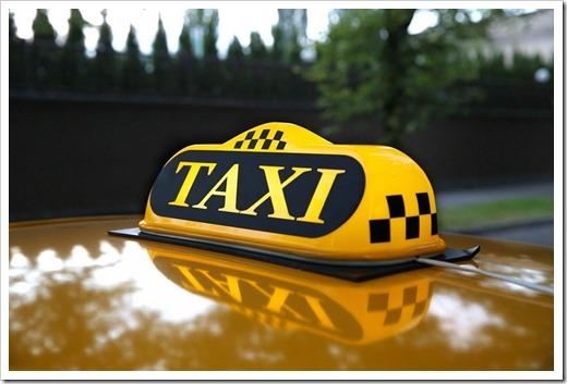 Такси в городе Мытищи