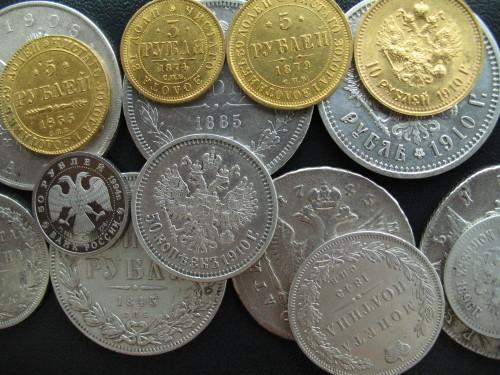 Как распознать редкие монеты