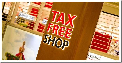 Что значит tax free?