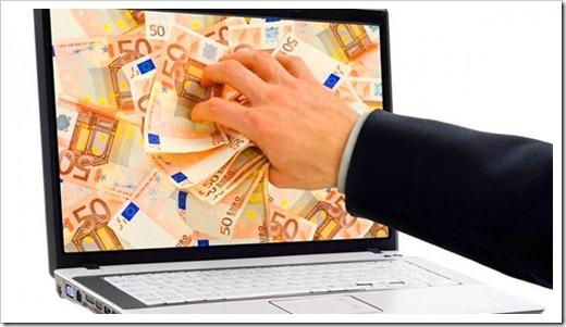 Способы вывода заёмных средств из Интернета