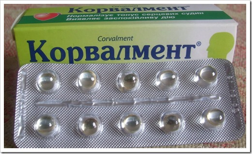 Корвалмент: эффективный препарат
