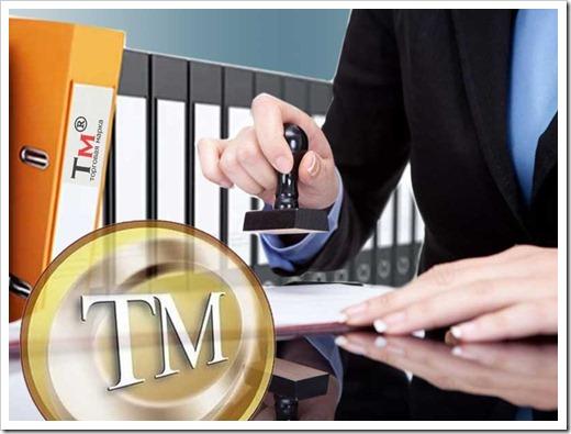 Международная регистрация торговой марки