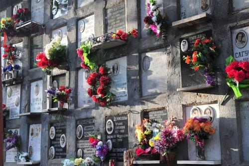 Что делать с прахом после кремации