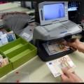 Виды аппаратов для проверки подлинности купюр