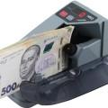 Виды счетчиков банкнот