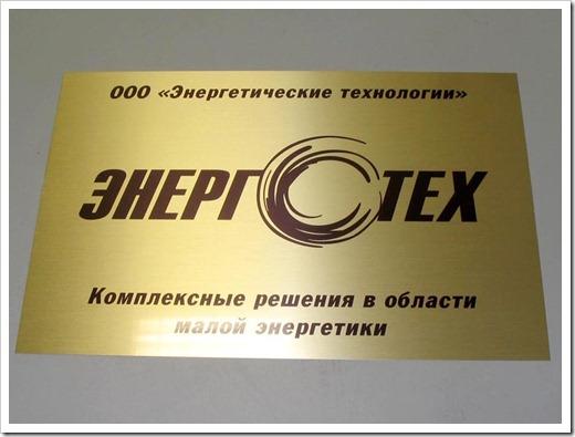Преимущества термопереноса на металл