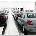 Нет цели купить новый автомобиль