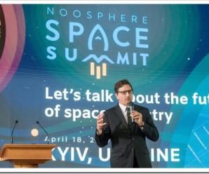 Двухдневная конференция принесла больше пользы, чем многолетняя деятельность «Старого космоса»