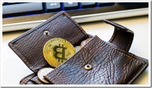 Способы защиты биткоин-кошельков