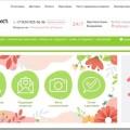 Какие цветы можно заказать в ShopFlower?