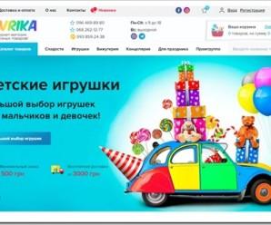интернет магазин «EVRIKA»