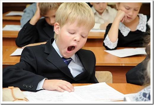 Системы вентиляции школьных зданий