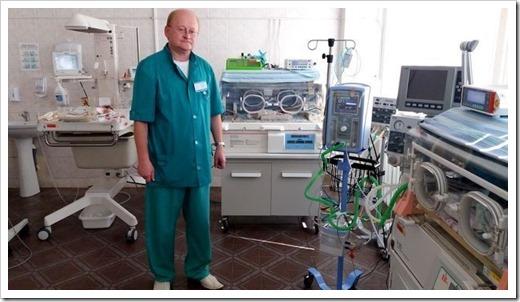 Сохранение детородных функций и реанимация для новорожденных